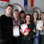 Победа в конкурсе Мос.Совета ЛИТО, 2013 г.